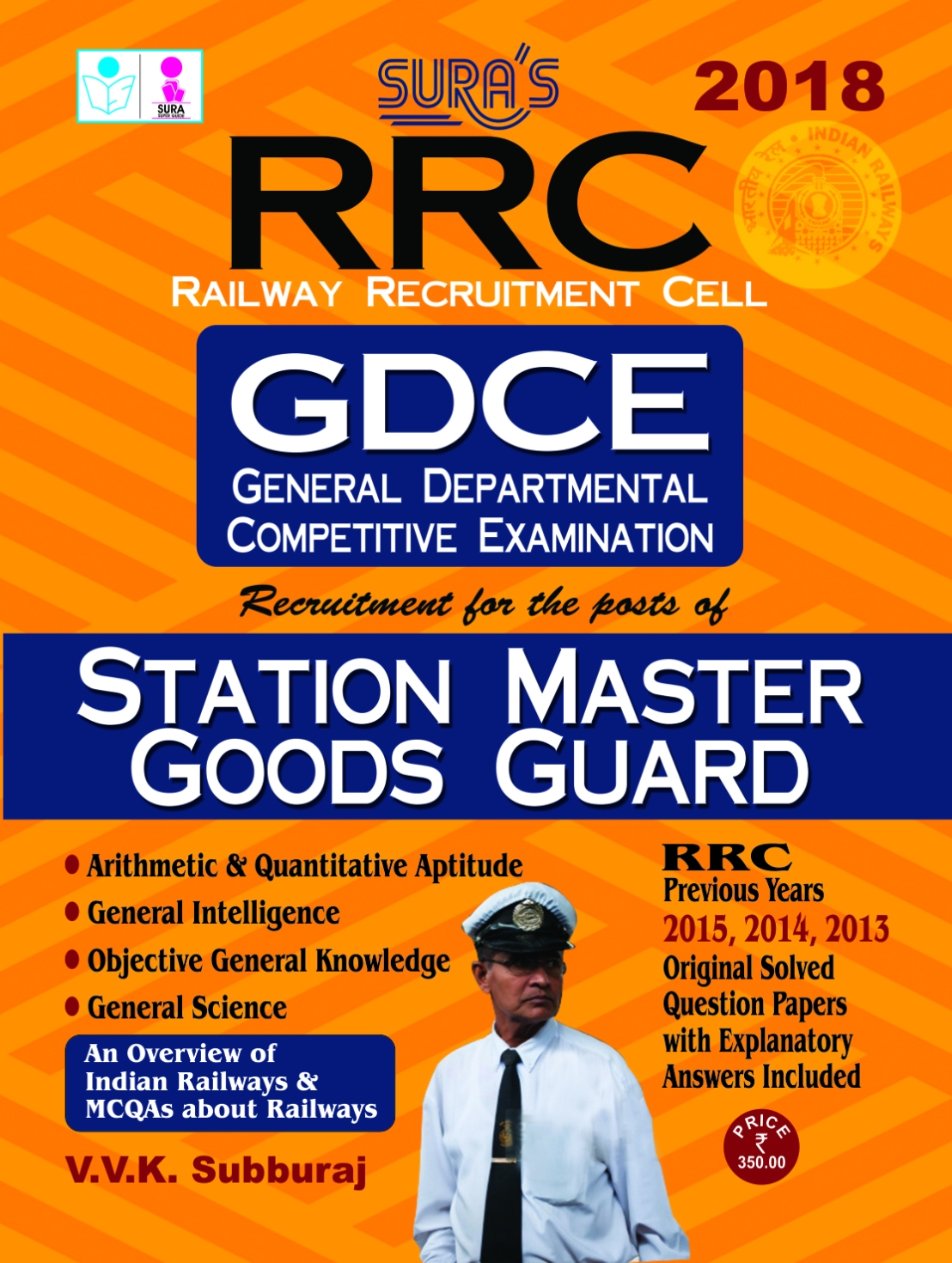 rrc-station-mster-goods-guard-books