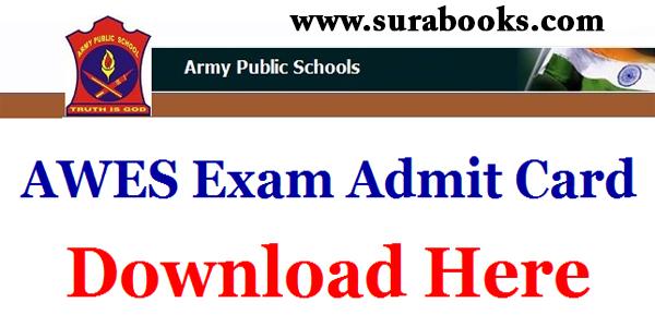Army Public School Teacher Admit Card 2018 / AWES Teacher Admit Card 2018 / Army Public School TGT, PGT, PRT Hall Ticket2018
